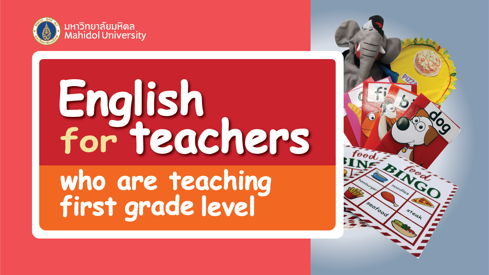 English for teachers who are teaching first grade level LA004